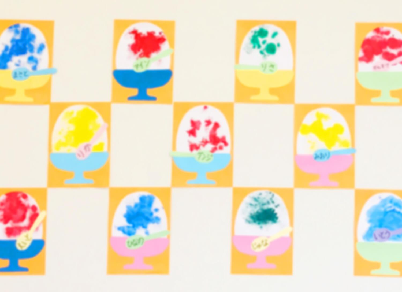 かき氷の制作壁面画像