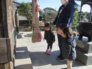 ちびっこらんど七里園 保育園 初詣写真